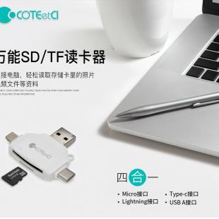 کارت خوان چند کاره کوتتسی مدل COTEetCi CS5132