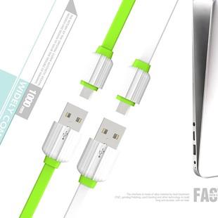 کابل لایتنینگ Emy My-443 Lightning Cable