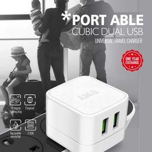 شارژر دیواری چند پورت Emy My-A200 + Micro Cable