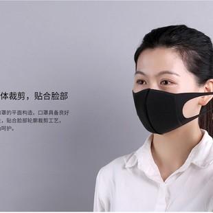 ماسک تنفسی ریمکس Remax PITTA Mask