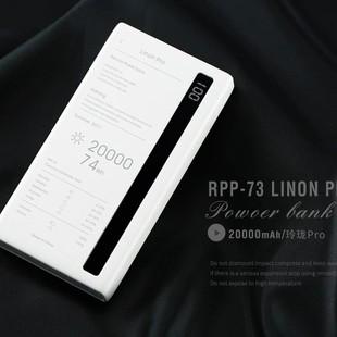 پاوربانک ریمکس مدل RPP-73 Linon Pro ظرفیت 20000 میلی آمپر ساعت