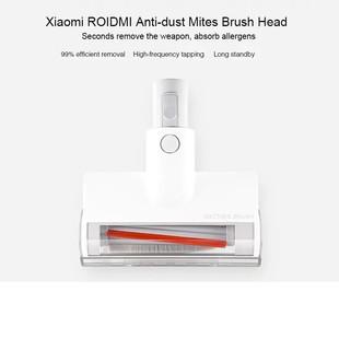 برس جارو برقی شیائومی مدل Roidmi XCQCMS01RM