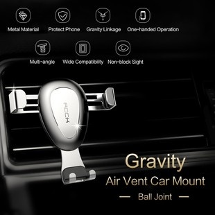 نگهدارنده موبایل راک مدل UniversalGravityAirVentCarBallJoint RPH0817
