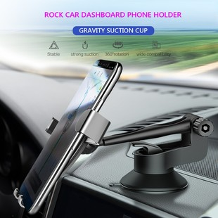 نگهدارنده موبایل راک مدل Rock Gravity Car Mount Dashboard RPH0855