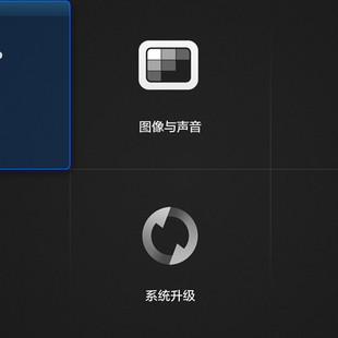 تلویزیون شیائومی 32 اینچ مدل Mi LED Smart TV 4A 32