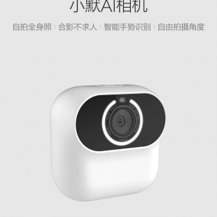 دوربین هوشمند شیائومی Xiaomi Small Silent AI Camera