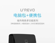 کوله پشتی شیائومی مدل Urevo Business Multifunction YQST01BD