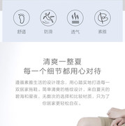 دمپایی راحتی شیائومی مدل Xiaomi Onecloud Plaid OpenToe Home Slipper