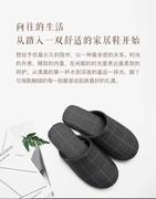 دمپایی راحتی شیائومی مدل Xiaomi Onecloud Gentlemen Chekered Home Slipper