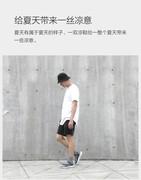 صندل شیائومی مدل Xiaomi FREETIE Curved Magic Belt Sandals
