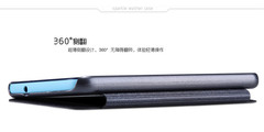 کیف محافظ نیلکین Nillkin Sparkle Leather Case HTC Desire Eye