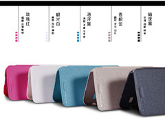 کیف محافظ نیلکین Nillkin Sparkle Leather Case Samsung Galaxy S5