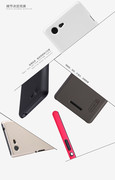 قاب محافظ Nillkin Frosted Shield Sony Xperia E3