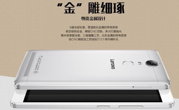 Lenovo-K5-Note_9-w600