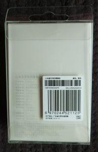 نقد،بررسی و جعبه گشایی هدست شیائومی Mi Bluetooth
