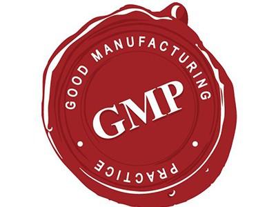 الزامات GMP
