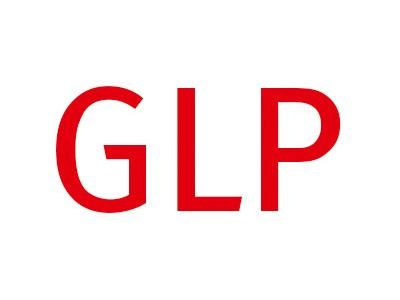 نمونه برداری در GLP