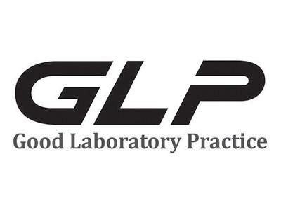 برخی اصطلاحات اداری، عملیاتی و تکنیکی در GLP