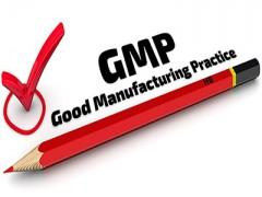 مطالب آموزشی اتاق تمیز و الزامات GMP