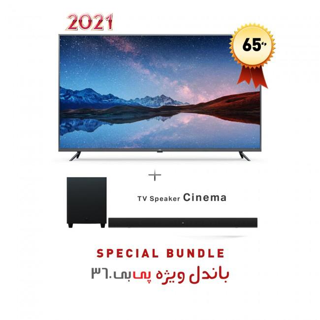 """تلویزیون هوشمند شیائومی """"Mi LED TV 4S 65 گلوبال مدل L65M5-5ASP  به همراه سینمای خانگی شیائومی مدل Cinema Version"""