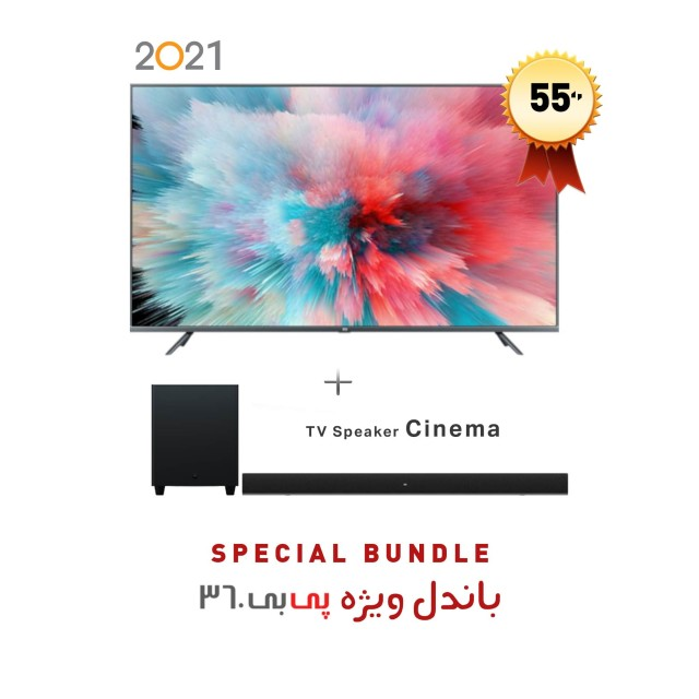 """تلویزیون هوشمند شیائومی """"Mi LED TV 4S 55 گلوبال مدل L55M5-5ASP  به همراه سینمای خانگی شیائومی مدل Cinema Version"""