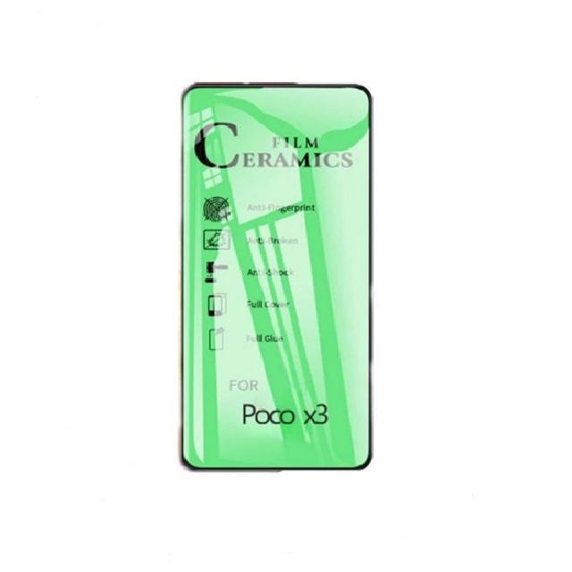 محافظ صفحه سرامیکی شیائومی مناسب برای مدل  Xiaomi POCO X3