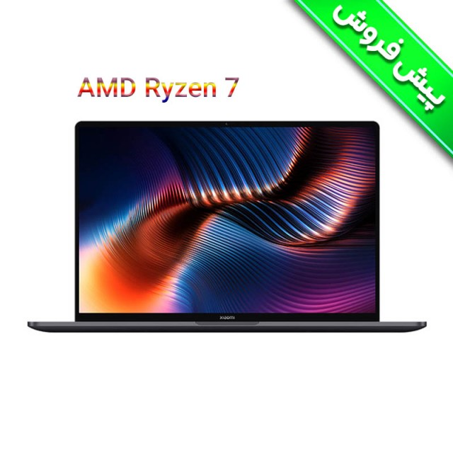 لپ تاپ شیائومی  Xiaomi Mi Laptop Pro 15 R7 5800H 2021 Ryzen Edition