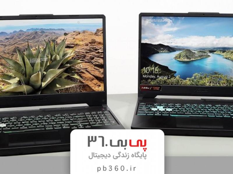 مقایسه لپ تاپ های گیمینگ FX506HM و  FA506QM ایسوس