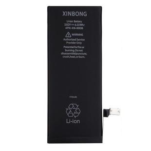 باتری موبایل مناسب برای گوشی اپل آیفون 6s Plus با ظرفیت 2750mAh