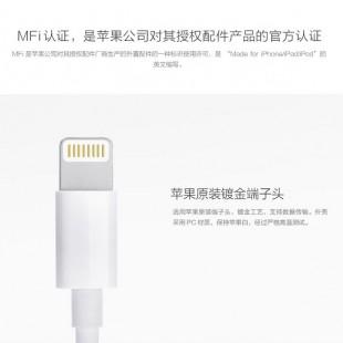 کابل تبدیل USB به لایتنینگ ZMI به طول 1 متر