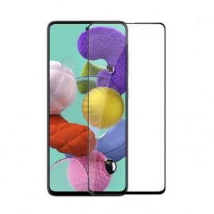 محافظ فول چسب صفحه نمایشگر سامسونگ مناسب برای A51