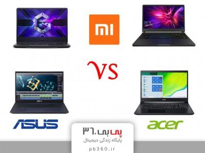 مقایسه لپ تاپ های گیمینگ شیائومی با رقبای بازار