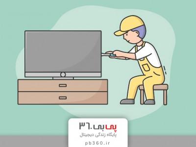 پنج خطای پر تکرار که در مورد تلویزیون اندرویدی خود نباید انجام دهید