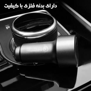شارژر فندکی فست شارژ 70mai شیائومی مدل Mi Drive cc02