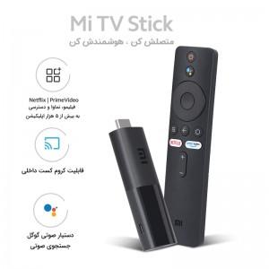 اندروید باکس شیائومی مدل Mi Tv Stick نسخه گلوبال