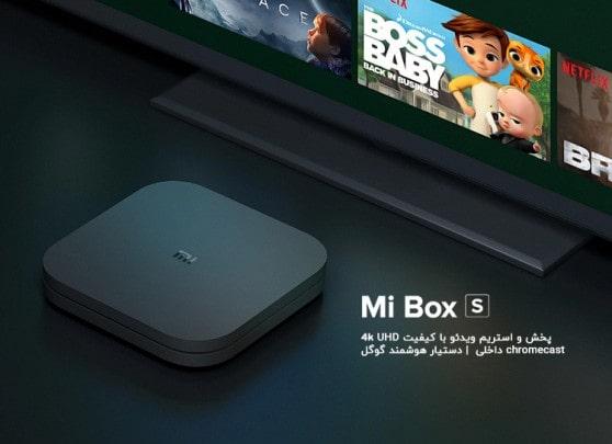 TV Box Xiaomi Mi Box S - پخش کننده تلویزیون شیائومی مدل Mi TV Box S