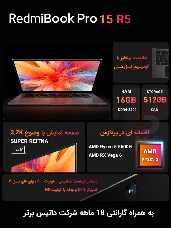 لپ تاپ ارزان قیمت
