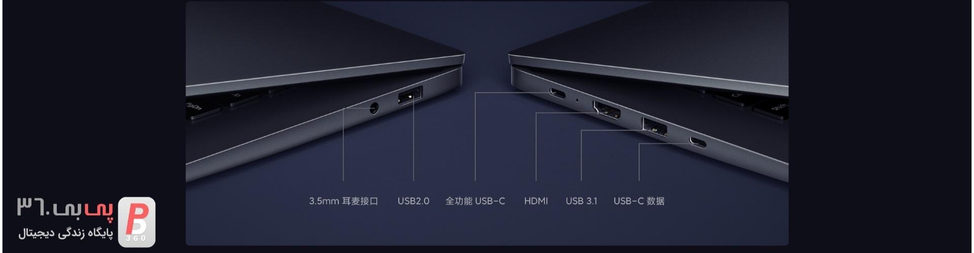 لیست قیمت لپ تاپ شیائومی