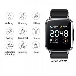 خرید ساعت هوشمند هایلو مدل LS01