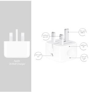 شارژر دیواری اپل مدل 20