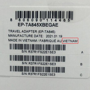 شارژر دیواری سامسونگ مدل EP-TA845-vietnam به همراه کابل تبدیل USB-C