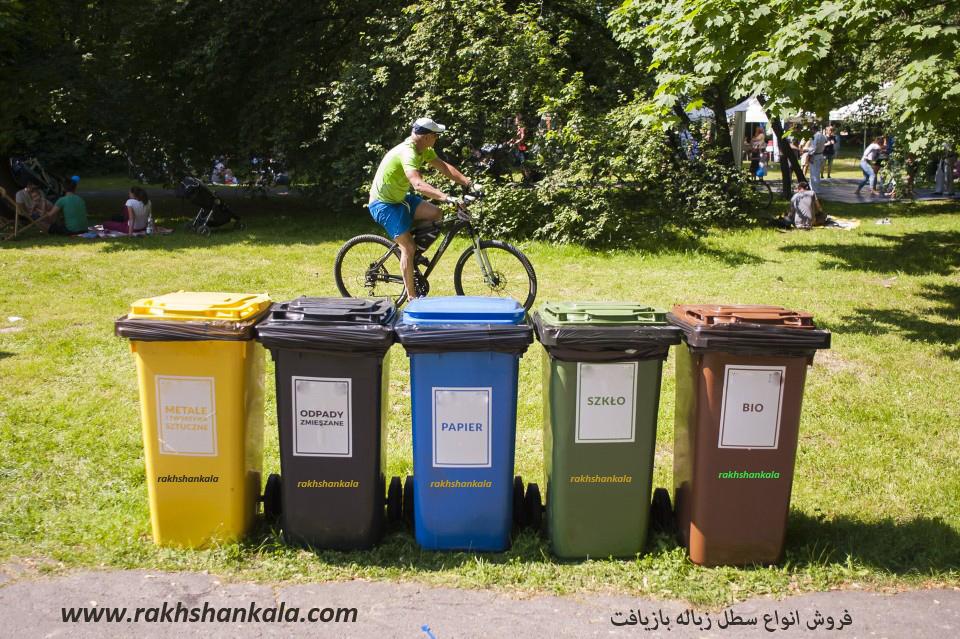 تفکیک زباله در مجتمع مسکونی  | سطل های تفکیک زباله