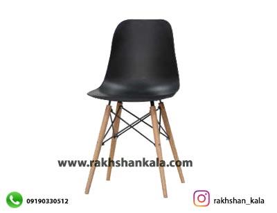 صندلی بدون دسته با پایه چوبی ایمیز
