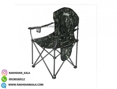 صندلی مسافرتی تاشو ضخیم