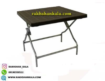 میز 4 نفره مربع تاشو با پایه فلزی