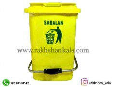 سطل 60 لیتری پدالدار