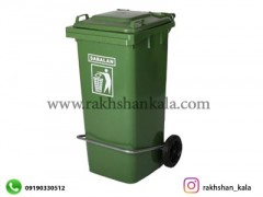 سطل زباله 120 لیتری چرخ و پدالدار