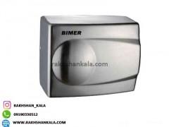 دست خشک کن برقی استیل بیمر مدل 1500