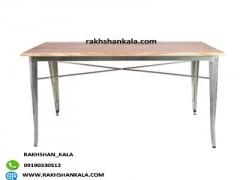 میز.jpg