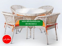 ست میز و صندلی حصیر بافت solar